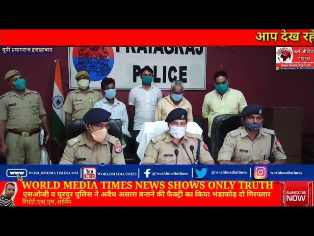 एसओजी व घूरपुर पुलिस ने अवैध असला बनाने की फैक्ट्री का किया भंडाफोड़ दो गिरफ्तार
