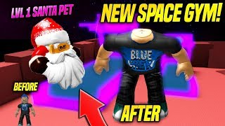 *NEW* SPACE GYM AND RARE LIMITED SANTA PET IN WEIGHT LIFTING SIMULATOR 3 UPDATE!! (Roblox)