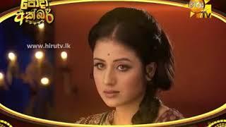 Джодха и акбар индийский сериал клип