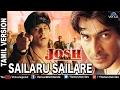 أغنية Sailaru Sailare Full Video Song Tamil Version Shahrukh Khan Aishwarya Rai mp3