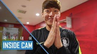 인캠으로 보는 '우루과이전' 킬링 포인트 BEST.4 | 10월 친선 EP.7