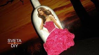 Декор бутылки своими руками. Женщина в красном платье. Мастер класс от Sveta DIY