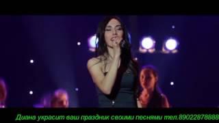 Диана - Тӗттӗм каҫ (концерт чувашской эстрады)