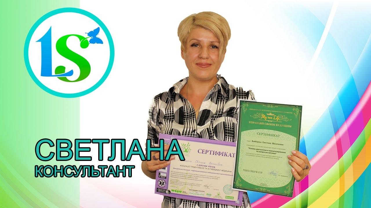лара серебрянская курсы диетологии