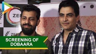 CHECK OUT: Manav Kaul & Bejoy Nambiar host special screening of 'Dobaara' at Zee5 Film Festival