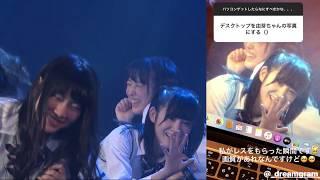 SKE48チームS坂本真凛ちゃんがメンバーになる前に 推しメン(野口由芽)から爆レスをもらった瞬間がこちらです.