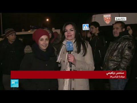 ارتياح لدى سكان ستراسبورغ بعد مقتل المشتبه بتنفيذ الهجوم في سوق الميلاد  - نشر قبل 9 ساعة