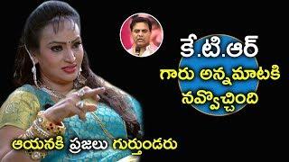 కే.టి.ఆర్ గారు అన్నమాటకి నవ్వొచ్చింది || Niharika Movies