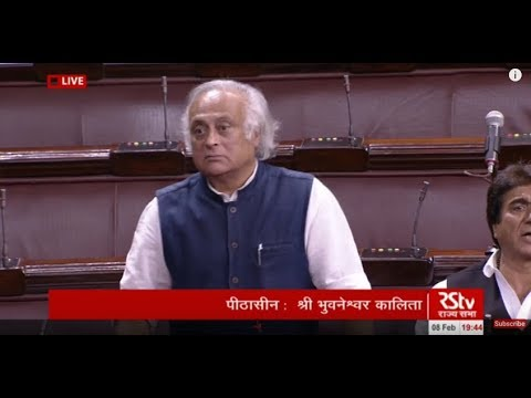 Sh. Jairam Ramesh's remarks| Discussion on Union Budget (2018-19) Part - 03