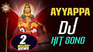 Ayyappa Dj Hit Song | 2017 Ayyappa Special Songs | Disco Recording Company