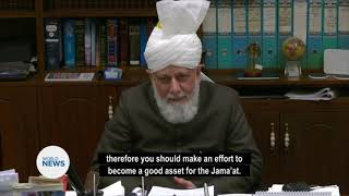 Huzoor's Reading Habit in Young Age/Desired Profession?