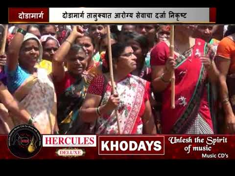 Massive Protest Rally Against Goa Government's Decision To Charge Non-Goans At GMC