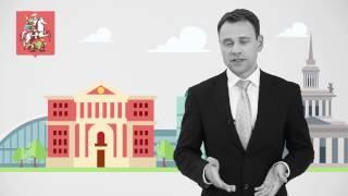 Дополнительное профессиональное образование в Университете Правительства Москвы