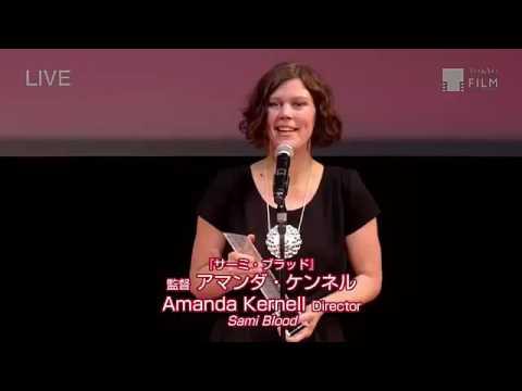 The 29th Tokyo International Film Festival 'Special Jury Prize'