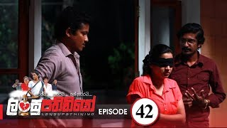 Lansupathiniyo | Episode 42 - (2020-01-22) | ITN Thumbnail