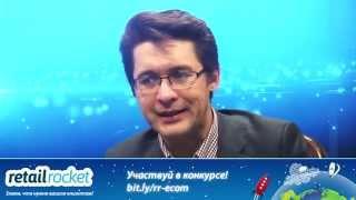 «Как заработать отзывы: Яндекс-маркет и сайты-отзовики» г.Москва