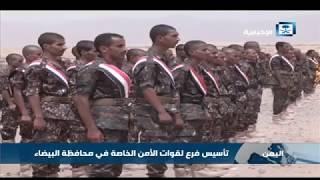 تخريج كتيبة تضم أكثر من 200 جندي وفق أسس علمية في البيضاء