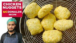 Chicken Nuggets Recipe - McDonalds Copy - Kun Foods