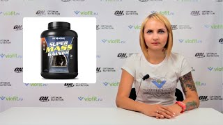 Гейнер Dymatize Super Mass Gainer | Viofit.ru