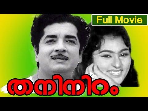 Malayalam Full Movie   Thaniniram   Ft....