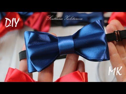 Бабочка галстук для мальчика своими руками из атласной ленты