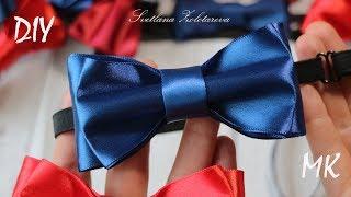 ГАЛСТУК БАБОЧКА для мальчика из лент МК  DIY Bow tie For boy Svetlana Zolotareva