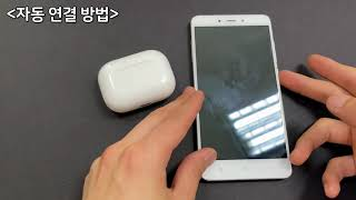 Dareu D2 블루투스 무선이어폰 사용방법