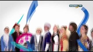 1 May in Kazakhstan