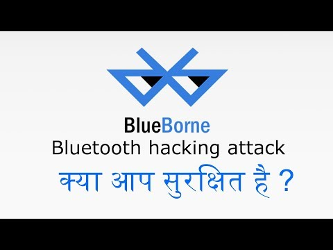 BlueBorne Bluetooth hacking attack explain in hindi