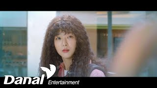 [MV] 소향 - '퍼퓸 OST Part.2' - St…