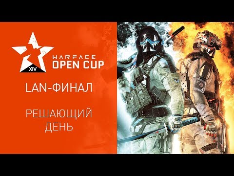 LAN-финал Warface Open Cup XIV: решающий день thumbnail