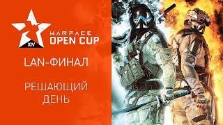LAN-финал Warface Open Cup XIV: решающий день