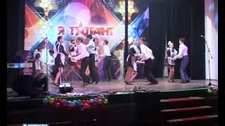 Завершающий отборочный тур конкурса «Я талант»