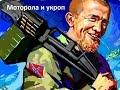Убили Моторолу. В Донецке убит командир ополчения ДНР Арсений Павлов