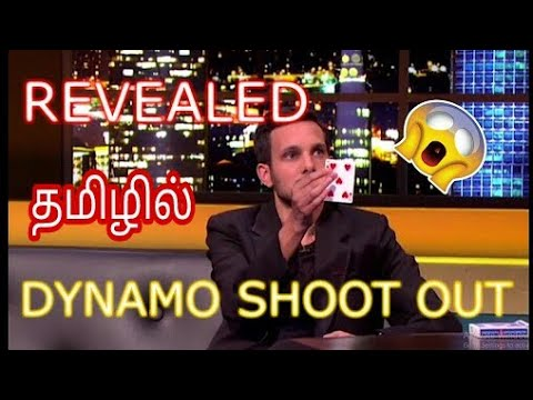 Shoot cards like dynamo in tamil..!!!