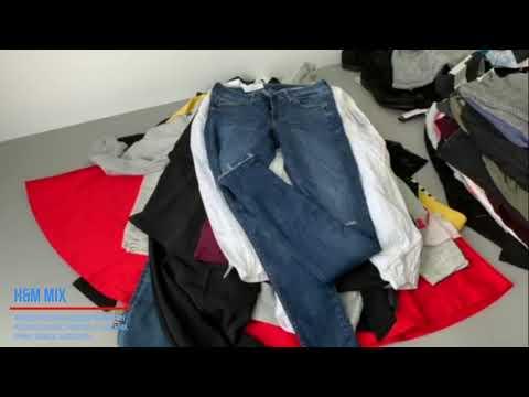 Одежда H&M №7160