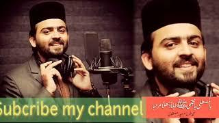 Ya mustafa ya Mujtba very beautiful naat by M.Zargham Haider Mustafyi 2018 latest