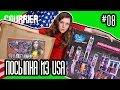 Новые куклы Монстер Хай Эвер Афтер Хай 2016 посылка из Америки Monster High Ever After High новинки