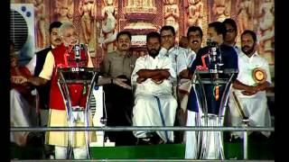 Tourism in Kerala has reached a static state & much needed to be done to promote it: Shri Modi