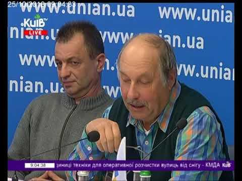 Телеканал Київ: 25.10.18 Столичні телевізійні новини 09.00