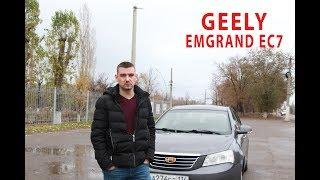 Обзор китайца Geely Emgrand EC7 2013 года