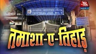 Vaardat: Tihar Jail Break