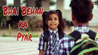 Phoolo Ka Tarron ka | Bhai Behan ka Pyar Part 3 | Raksha Bandhan Story |  Ishu Kunal | Mk Studio