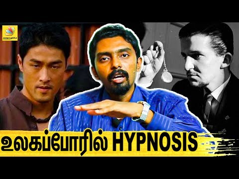 ஆழ்மனதில் பிரச்சனையை தீர்க்கும் Hypnosis : Dr Kabilan Interview About Hypnosis Therapy