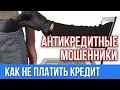 Дмитрий Кузнецов мошенник на доверии!!!