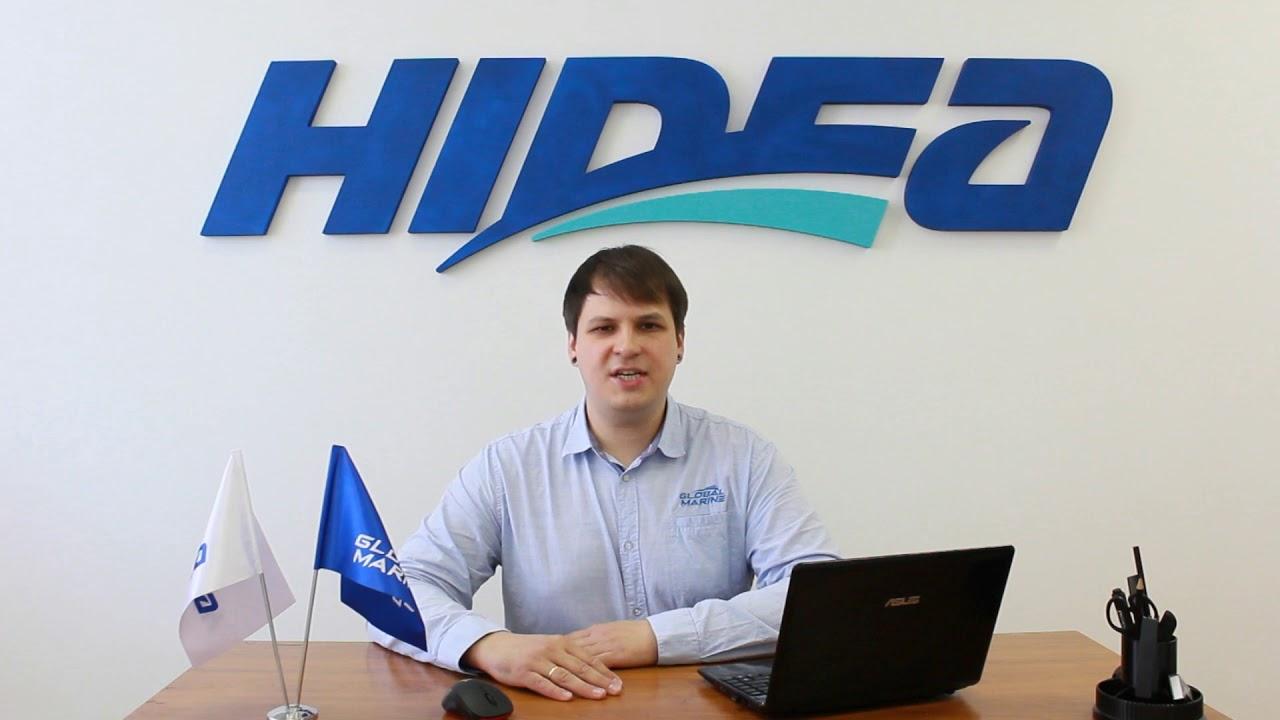 Лодочный мотор HIDEA (Хайди) мотор для надувной лодки - YouTube