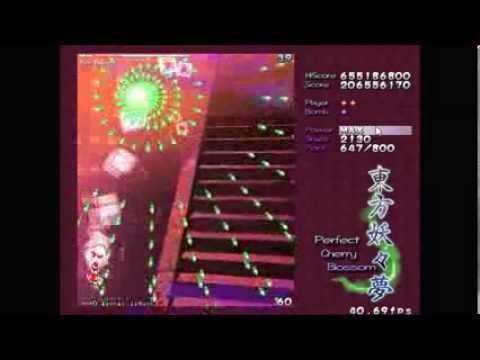 Ran Yakumo- Perfect Cherry Blossom Extra Clear