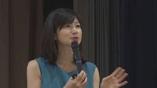 三好市医師会市民公開講座が開かれ、気象予報士 井田寛子さんによる講演...