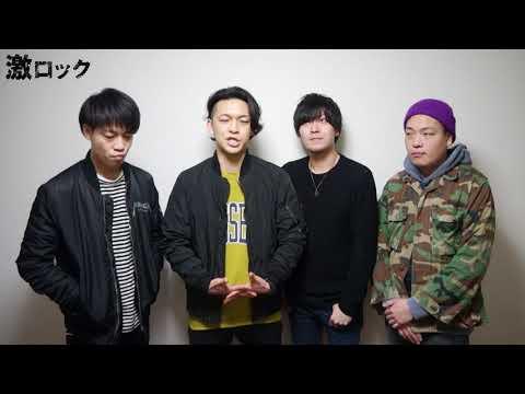 BLACK SWEET、1stシングル『We Are One』リリース!―激ロック 動画メッセージ