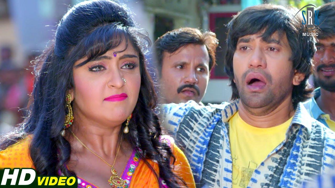 हमर रास्ता छोड़ मावली  Hat Mawali Dinesh Lal Yadav Nirahua,Shubhi Sharma, Best Bhojpuri Comedy Video